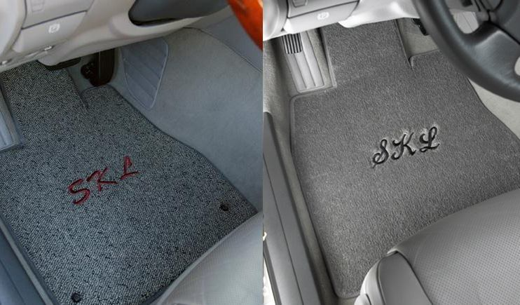 Personalized Floor Mats Lloyd Er S Guide