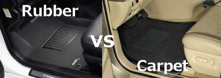 Rubber vs. Carpet Car Floor Mats